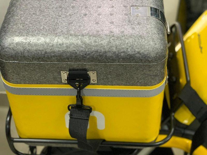 9 Xioma amarilla AIMA Peru - Motos Electricas Peru